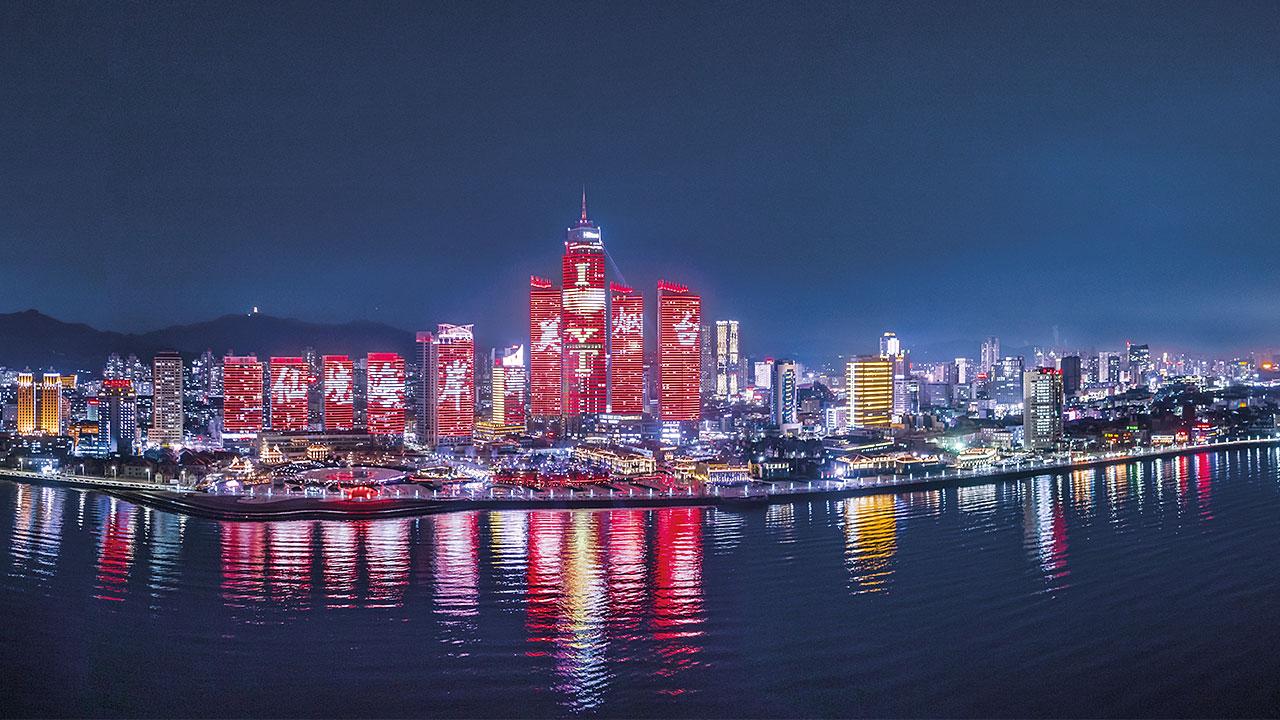 The City of Yantai